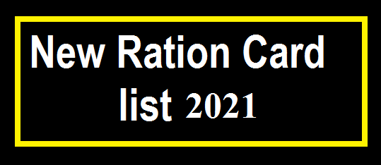 Ration Card List Kerala
