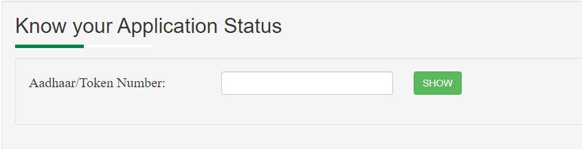 Application Status