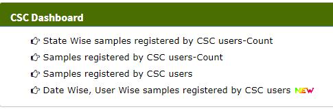 सीएससी डैशबोर्ड
