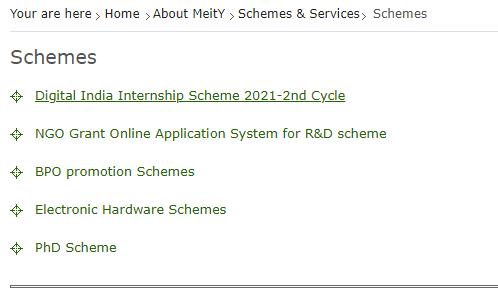 Digital India Internship Scheme
